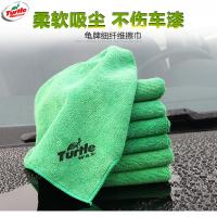 Thickened Automotive Cleaning Reusable Cloth Wipes Customized Printing Surface Manufactures