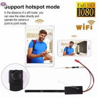 New Best Quality HD1080P Home Security Wireless Wifi P2P Diy 4K Hidden Camera Module HD 4K IP Spy Camera Made In China Manufactures