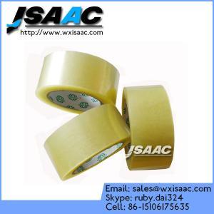 China Common transparent BOPP carton sealing tape on sale