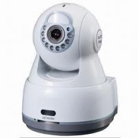 1/4-inch CMOS VGA Pan/Tilt Network Camera with H.264 Video Compression and JPEG Image Capture Manufactures