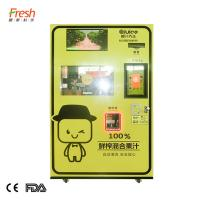 China frisch yellow red freshly squeezed orange juice vending machine testing equipment on sale