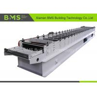 Body Frame Roof Panel Machine Steel Material Thickness 0.3-0.8 With 24- Step Manufactures