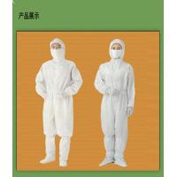 China ESD Working Clean Room Attire , Industry Clean Room Bunny Suit on sale