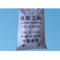 Boiler Water Treatment Chemicals TSP 98% Min Trisodium Phosphate powder Manufactures