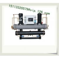 Separate Cooled Chillers/Open Type Chiller/Central Water Chiller/Screw Chiller For Chile Manufactures