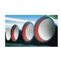 Ductile Iron pipe and Stainless Steel pipe