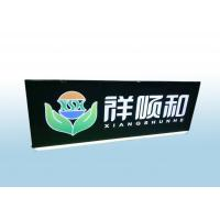 Business Brand Hanging Led Directional Signs With Cutout Illuminated Letter Manufactures