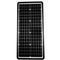 ROHS Certification 30W Integrated Solar Street Light For Variety Roadway Manufactures