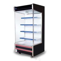 China Supermarket Commercial multi deck showcase/air cuitain display refrigerator/vegetable beverage cooler/milk on sale