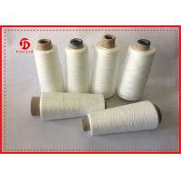 China 1000Y/M White Spun Polyester Sewing Thread Good Fastness Low Elongation wholesale