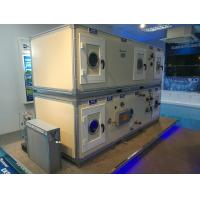 Plug fan modular air handling units for hospital theatre room Manufactures