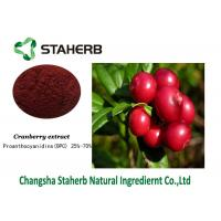 Antiage Anthocyanidins Concentrated Plant Extract Cranberry Fruit Extract Manufactures
