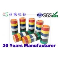 Rubber Resin PVC Electrical Insulation Tape Manufactures