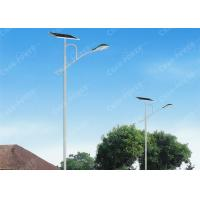 45 Watt All In One Solar Led Street Light IP65 With LiFePO4 1240ah Battery Backup Manufactures
