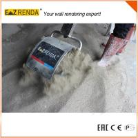 Quality Easy Clean Small Portable Concrete Mixer For House Decoration for sale