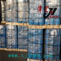 Buy cheap gas yield 295l/kg calcium carbide with compeitive price from wholesalers
