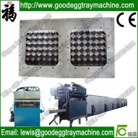 Egg tray mold (egg tray mamchine ) Manufactures