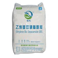 China Stable Polymeric Dispersing Agent , Plastic Lubricant Ethylene Bis Stearamide EBS on sale
