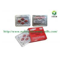 China Fast Male Herbal Slimming Pills , Chaojimengnan For Enlarging Penis on sale