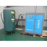 Energy Saving Air Cooled Screw Type Air Compressor With Tank LG Series Manufactures