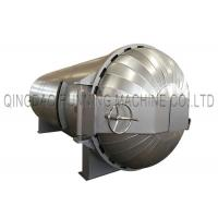 Industrial Horizontal Vulcanizing Autoclave Tank For Rubber, Rubber Electric Heating Vulcanizing Tank Manufactures