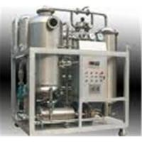 TPF dirty vegetable Cooking oil purifier/filter/regeneration/treatment/purification machine Manufactures