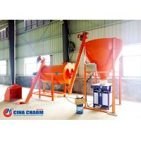 China Mini Scale Dry Mortar Mixer Machine For Mixing Masonry Putty Mortar Detergent Powder on sale