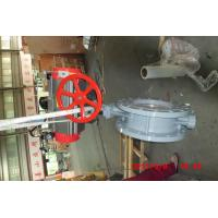 Carbon Steel On Off Flanged Butterfly Valve , Pneumatic Butterfly Valve Triple Offset Manufactures
