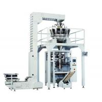 LARGE VERTICAL PACKING MACHINE TECHNOLONGY FROM THE UNITED STATES 50bags/min Full automatic packaging machine Manufactures