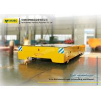 Motorized Rail Cart / Die Transfer Car Electric Magnetic Brake For Shipbuilding Manufactures