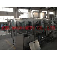 4 Working Position Rotary Filling Machine Out Brusher For 5 Gallon Water Production Line Manufactures