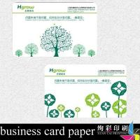 China Enterprise Blank Custom Printed PVC Cards Gold Or Silver Hot Stamping on sale