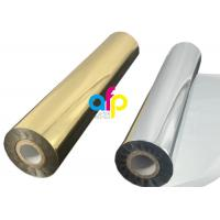 Quality Gold / Silver Hot Foil , Custom Size Stamping / Printing Holographic Pet Film for sale