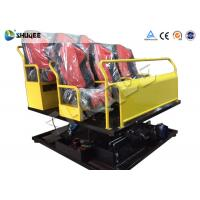 Removable 7D Movie Theater Cinema System 7D Roller Coaster Simulator High Definition Manufactures