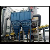 High Efficiency Pulse Jet Bag Filters For Water Treatment / Cement Mill Manufactures