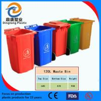 120Lplastic garbage bin with wheels moulds/molding,industrial plastic bins with wheels Manufactures