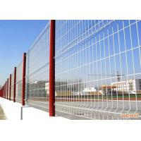 Galvanized Steel Welded Wire Fence , Curved 3D Wire Mesh Fence For Construction Manufactures