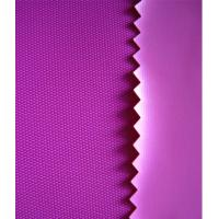 Colorful Woven Polypropylene Geotextile Fabric For Solvent Ink UV Printing Manufactures