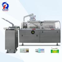 China 120W Horizontal Automatic Pharmaceutical Products Carton Box Packing Machine on sale
