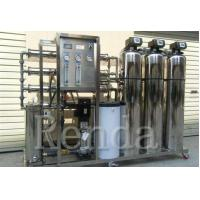 500 LPH Industrial RO Water Treatment Systems Commercial Water Purification System Manufactures