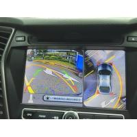 360 AVM HD DVR Car Camera With Video Recording in Real Time , 4-way DVR Function, Seamless Splicing Manufactures