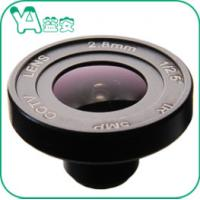 China 160° Super Wide Angle 2.8 Mm Cctv Lens For Wireless Outdoor Security Cameras on sale