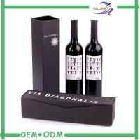 Custom Fancy Printed Wine Gift Boxes , Single wine bottle gift box Manufactures