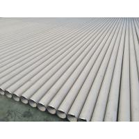 Quality ASTM A789 S31803 (SAF 32205 , 2205) DUPLEX STAINLESS STEEL SEAMLESS TUBE for sale