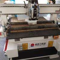 China Sofa Cnc Splint Cutting Machine Intelligent Computer Controlled on sale