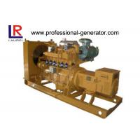 China 3 Phase 4 Wire Auto Start 75 kw Natural Gas Generators AC Three Phase Output on sale