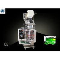 Medicine Industrial Automatic Granule Packaging Machine With Volume Cup Dosing Way Manufactures