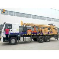 Buy cheap 1000m Deep Water Well Drilling Rig Truck Mounted Hydraulic Drilling Rig from wholesalers