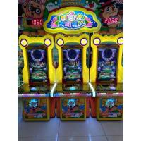Free Game Time Redemption Game Machine Lucky Household Theme 110-220 VAC Manufactures