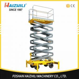 Factory direct sell 300kg 3m four-wheel mobile hydraulic scissor lift platform